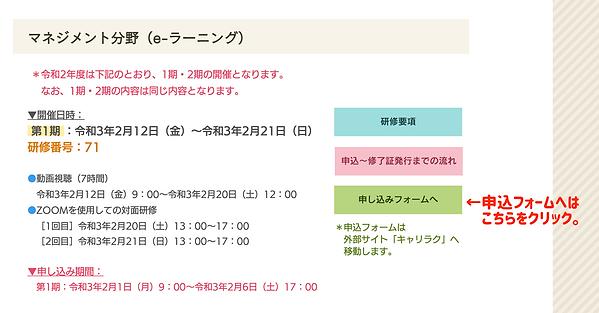 スクリーンショット 2021-02-01 8.31.29.png