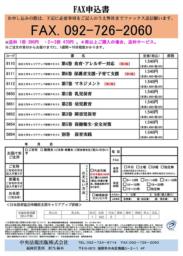 スクリーンショット 2021-02-03 17.52.35.png