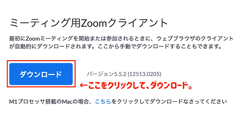 zoom-01.png