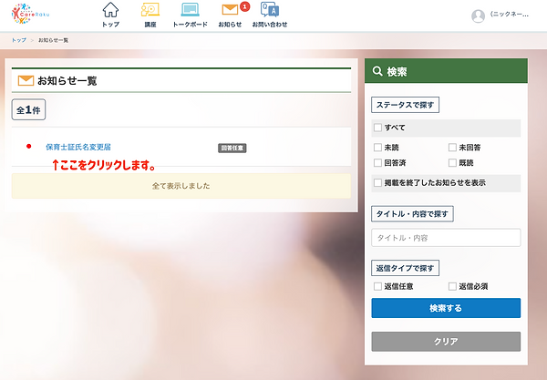 スクリーンショット 2021-02-18 17.37.59.png