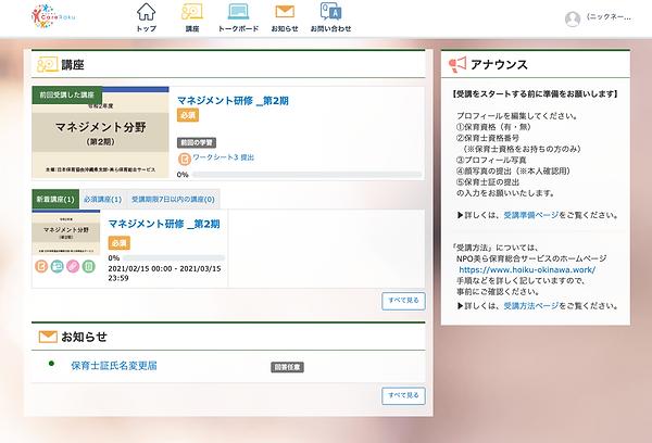 スクリーンショット 2021-03-02 17.45.38.png