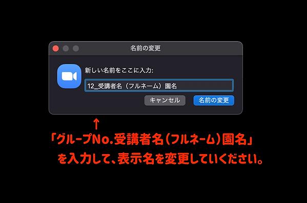 スクリーンショット 2021-02-24 8.43.40.png