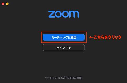 スクリーンショット 2021-02-09 10.36.11.png