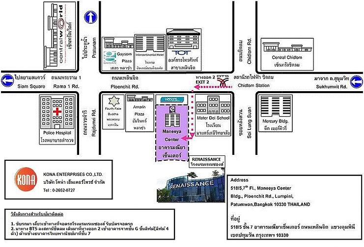 KONA_Maneeya Maps.jpg