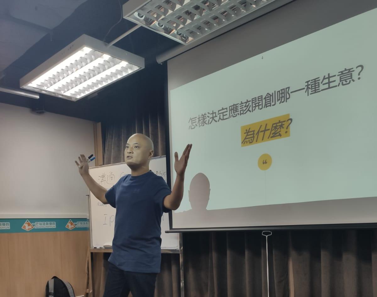startup comp workshop II 6.jpeg