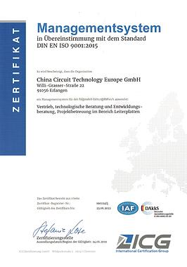 CCI25072019.pdf - Adobe Acrobat Reader D
