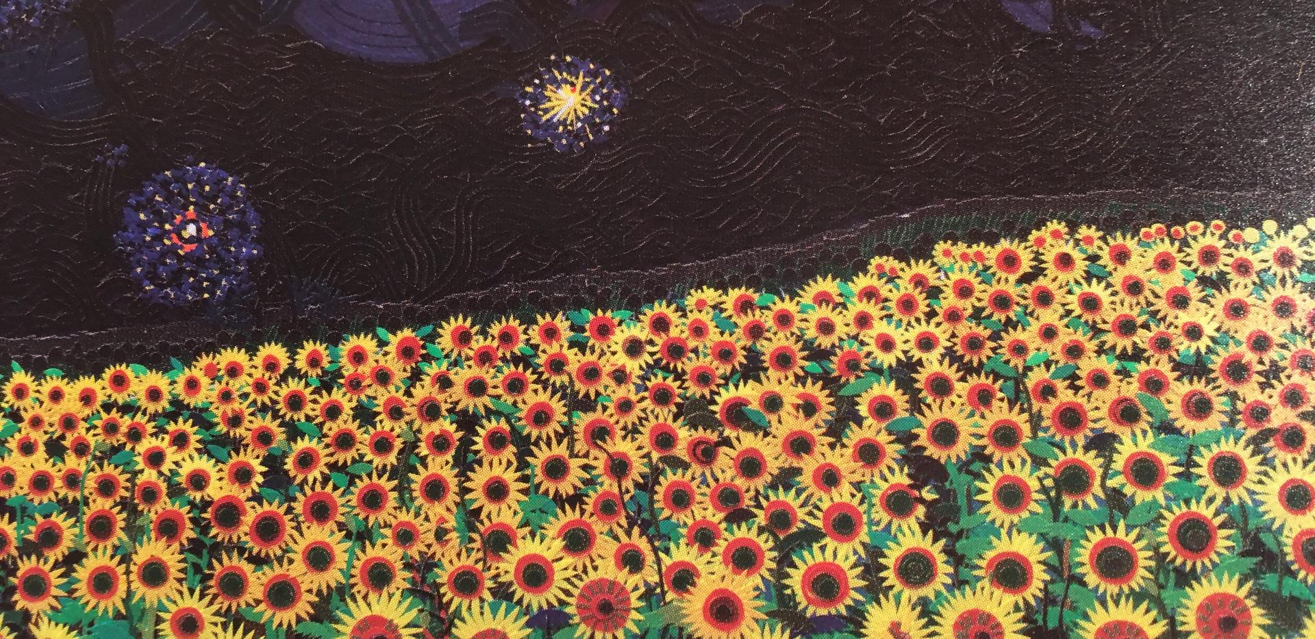 夜の向日葵畑 1