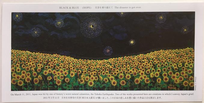 夜の向日葵畑