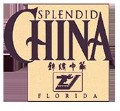 Splendid ChinaSm.png