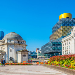 Did you know...the new library in Birmingham's Centenary Square holds one of the two most important Shakespeare collections in the world.