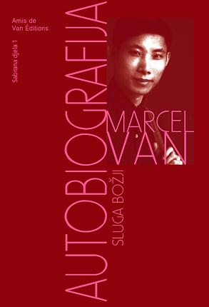 Autobiografija (Autobiographie en croate)
