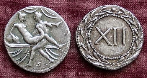 Erotic token Spintriae XII Rome 1st century AD fine silver replica coin