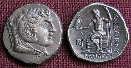 Alexander the Great Tetradrachm Greece posthumous issue fine silver replica coin