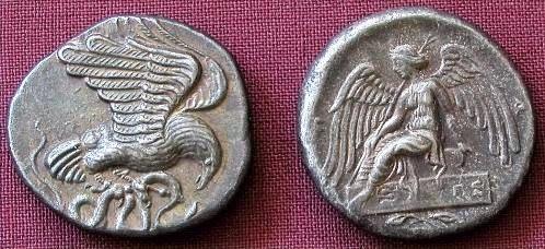 Olympia Stater Greece 452-432 BC fine silver replica coin