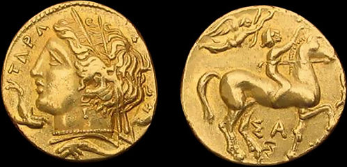 Tarent 1/3 Stater Greece 344-334 BC fine gold replica coin