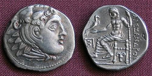 Alexander the Great Drachm Greece posthumous issue fine silver replica coin