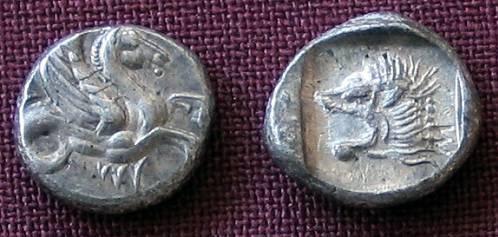 Mysia Obol Greece 5th century BC fine silver replica coin