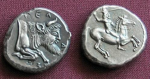 Gela Didrachm Greece 465-450 BC fine silver replica coin