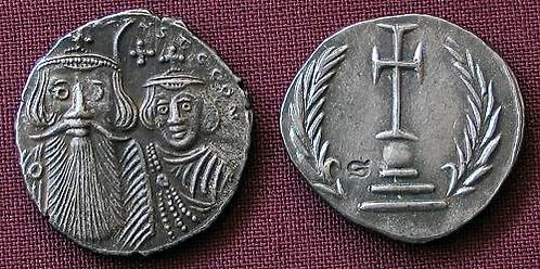 Konstans II. and Konstantin IV. Milliarense Byzantine 641-668 AD fine silver rep