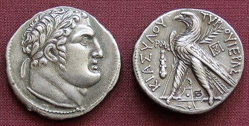Judas' 30 Pieces of Silver coin in hand minted fine silver replica coin