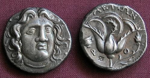 Rhodos Tetradrachm Greece 304-167 BC fine silver replica coin