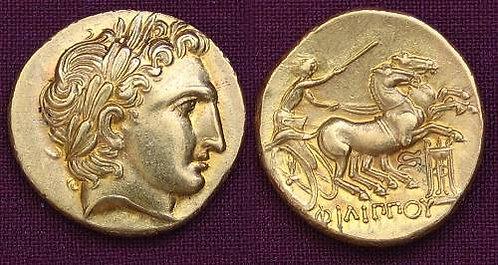 Philip II Stater Greece 359-336 BC fine gold replica coin