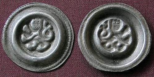 Premysl Ottokar II Bracteat Bohemia 1253-1278 fine silver replica coin