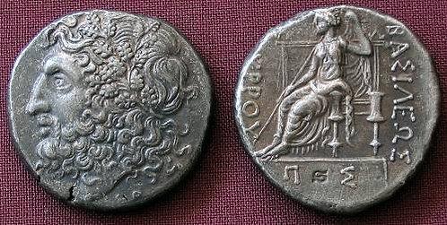 Pyrrhos Tetradrachm Greece 295-272 BC fine silver replica coin