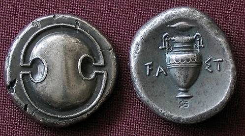 Thebes Stater Greece 379-371 BC fine silver replica coin