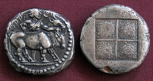Orescii Oktodrachm Greece 475-465 BC fine silver replica coin
