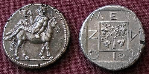 Mende Tetradrachm Greece 465-424 BC fine silver replica coin