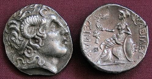 Lysimachos Tetradrachm Greece 297-281 BC fine silver replica coin