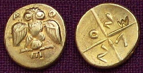 Athens Obol Greece 5th century BC fine gold replica coin