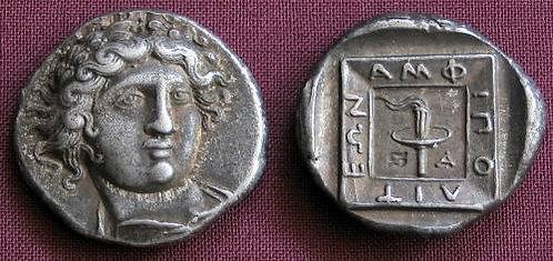 Amphipolis Tetradrachm Greece 410-357 BC fine silver replica coin