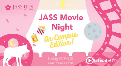 On Campus Movie Night.jpg