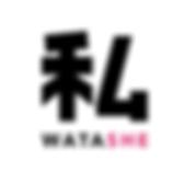 Watashe.png