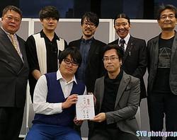 Magician's Theory Award