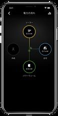 Tesla app 電力の流れ.png