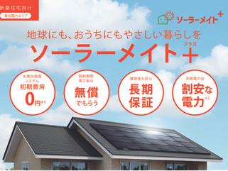 【ラジオ】ふくしまFM 2021年10月22日(金)放送分