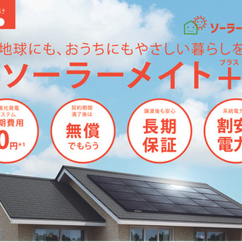 【ラジオ】ふくしまFM 2021年10月15日(金)放送分