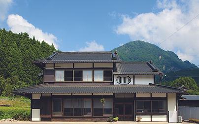 Japan_Home_3_CMYK.jpg