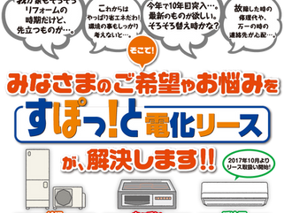 【ラジオ】ふくしまFM 2021年9月24日(金)放送分