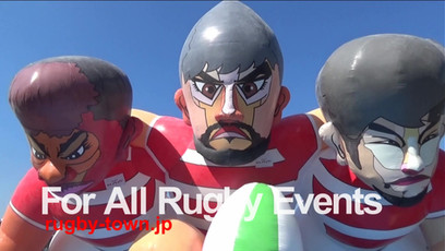 〖Rugby-Town.jp〗