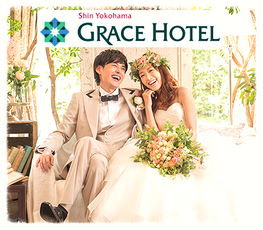 Gracehotel_edited_edited.png