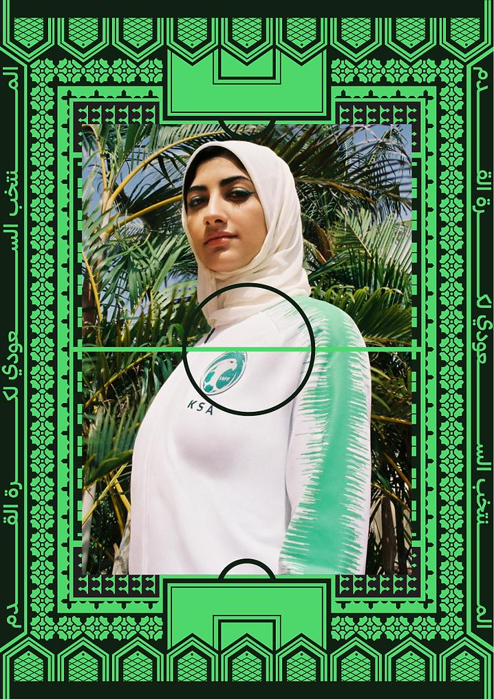 Saudi Final Image.png