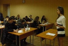заказать холл-тест в Перми