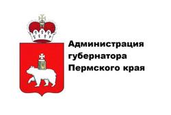 Администрация губернатора Пермского