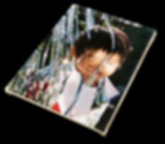 Notepad_Mock_03.png