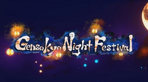 Gensokyo Night Festival Free Download