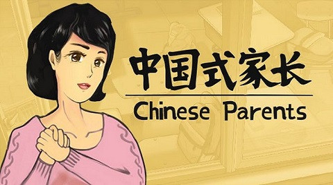 Chinese Parents Free Download